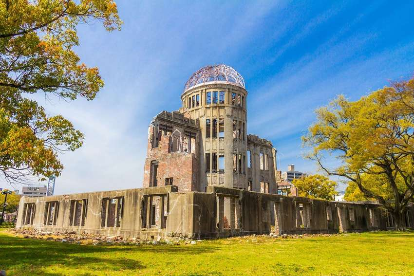 A Bomb Dome in Hiroshima<br>